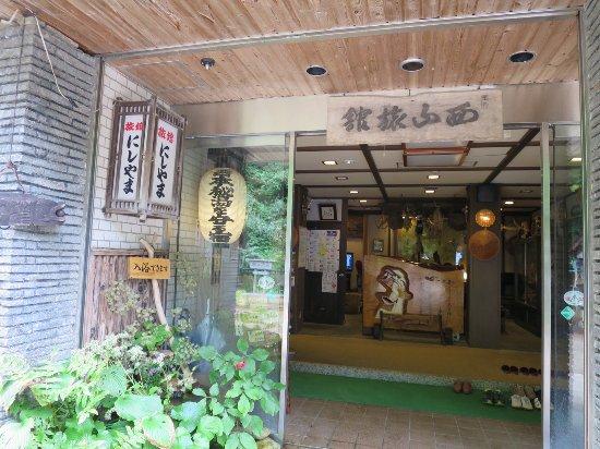 Hakusan, Giappone: 20170917121440_large.jpg