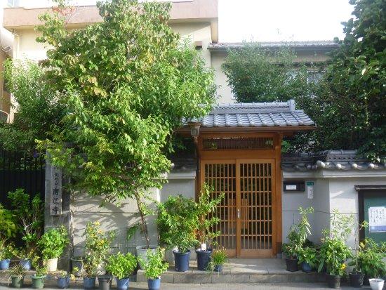 Nango-ji Temple