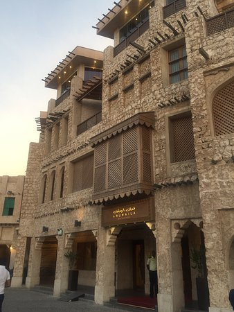 Souq Waqif Boutique Hotels: photo0.jpg