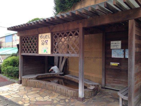 Daidarabosch no Ashiyu