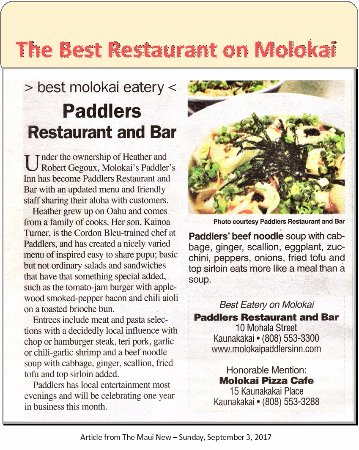 Kaunakakai, HI: Paddlers was voted the best restaurant on Molokai