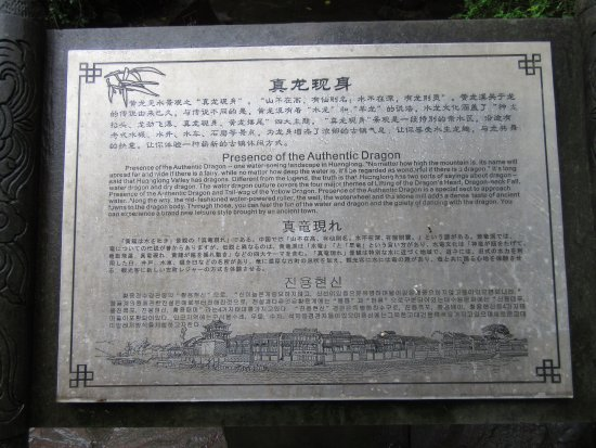 Shuangliu County, Китай: The history.