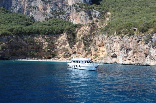 Cagliari: Mini Crucero de día...