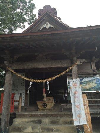 Satsuma-cho, Japón: 紫尾神社