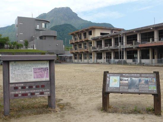 Former Onokoba Elementary School Bldg Ruins