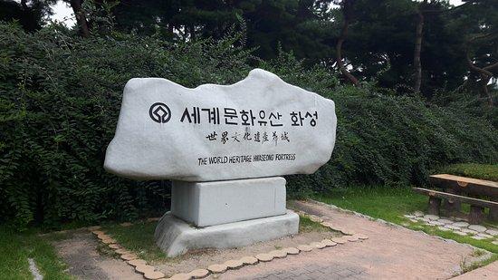 Suwon, Corea del Sur: 20170910_130453_large.jpg