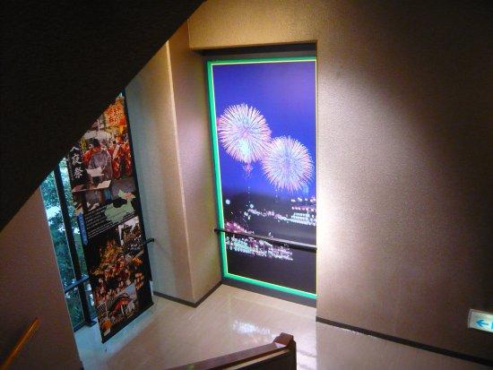 Chichibu Matsuri Kaikan: Photo of the Festival