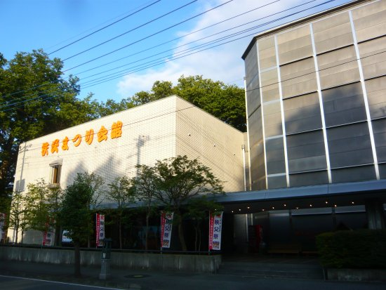 Chichibu Matsuri Kaikan: The building