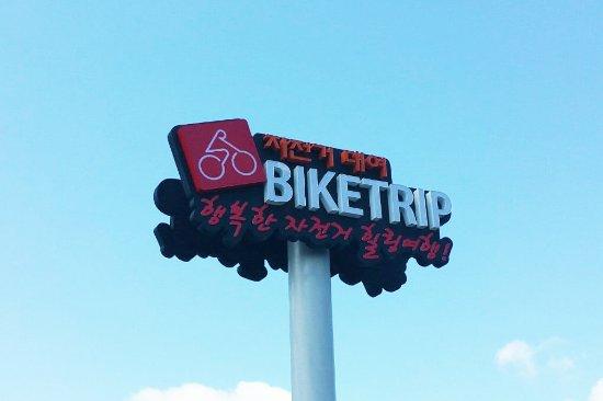 BikeTrip