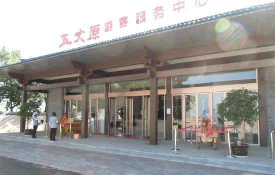 Qishan County