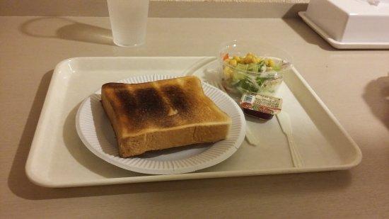 Hotel Star Plaza Ikebukuro: desayuno