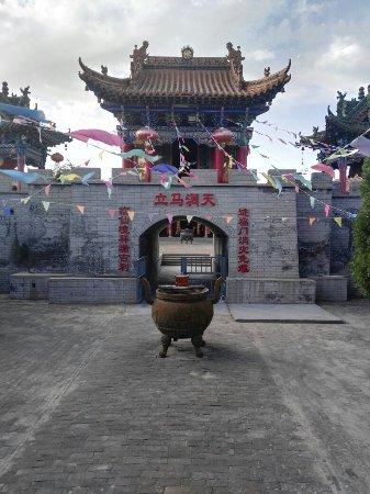 Yulin, China: 红石峡