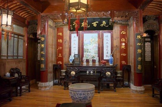 HuangShan XueYuan HuiZhou WenHua ChenLieGuan: tabel, chairs, clock, vase and mirror
