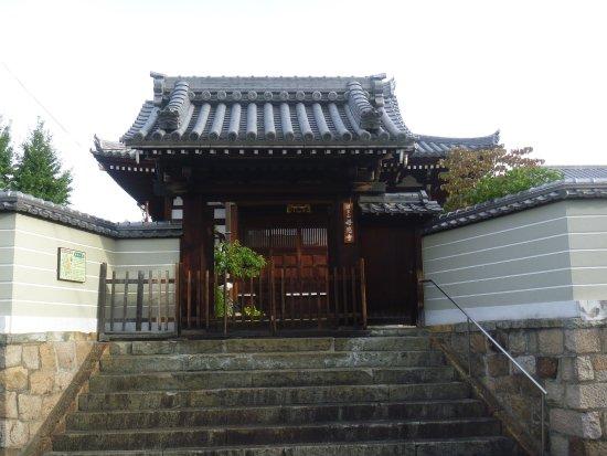 Boon-ji Temple