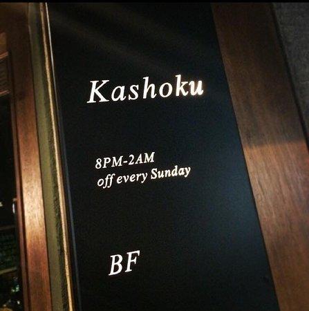 Kashoku Bar