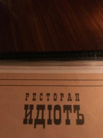 The Idiot Restaurant : photo2.jpg