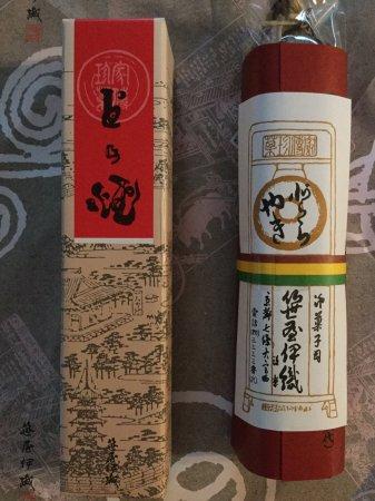 Sasayaiori Jieiarukyotoisetanten: どら焼き