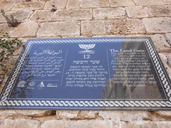 Acre, Israele: Акко, Израиль