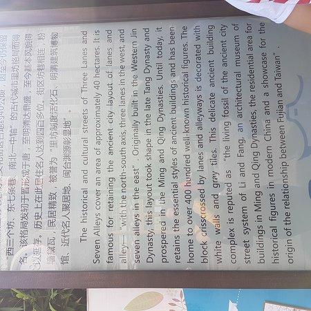 Fuzhou, China: 20170919_223349_large.jpg
