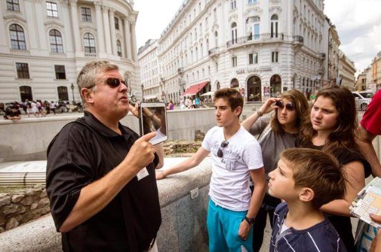 Introducing Vienna Walking Tour: The...