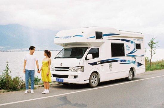 9-Day Private West Yunnan RV Trip...
