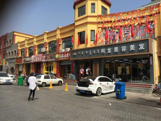 JinYu WenYuan ShangYeJie