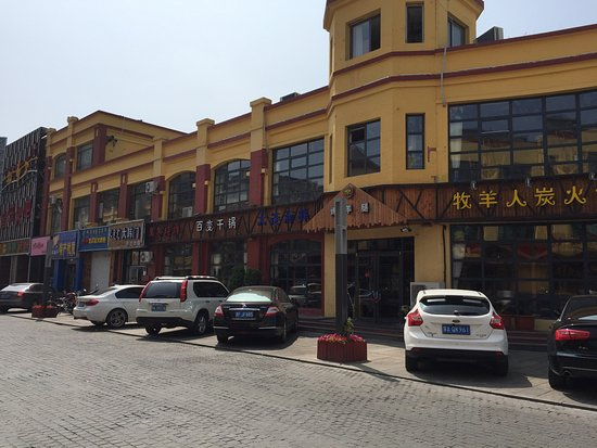 Hohhot, Kina: restaurants