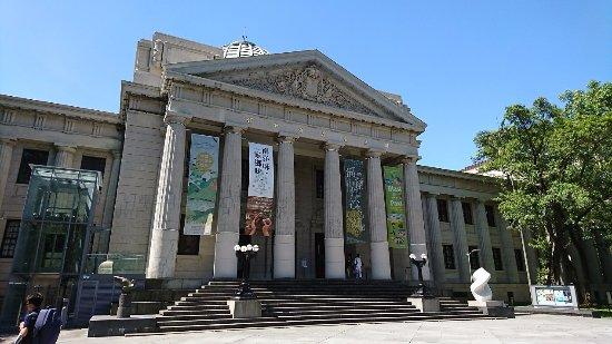 National Taiwan Museum: 建物外観