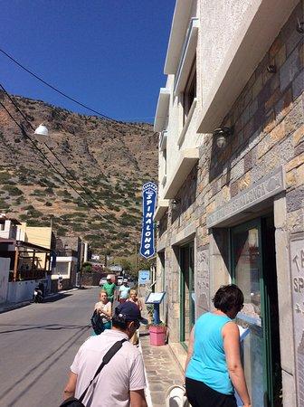 Πλάκα, Ελλάδα: photo2.jpg