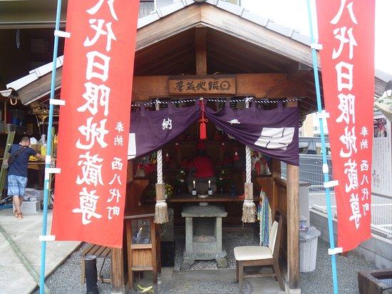 Higiri Jizoson