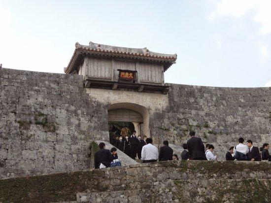 Shurijo Castle: 沖繩首里城
