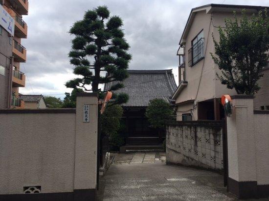 Kyogen-ji Temple
