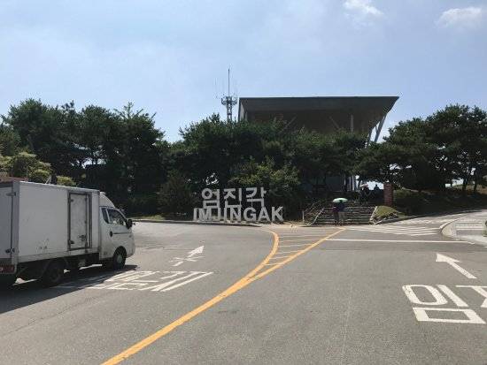 Gyeonggi-do, Sydkorea: entrance sign