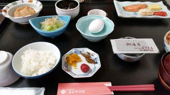 Bilde fra Kaminoyama