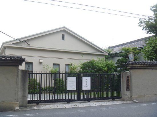 Fujita Museum