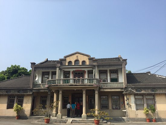 Ancient House of Huang San Yuan