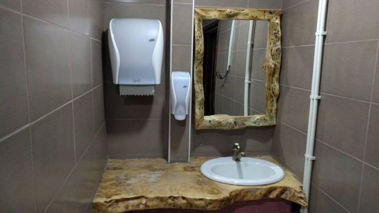 Kraljevo, Serbia: Rest room.