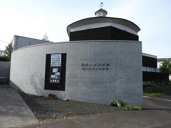 Seibi no Mori Museum