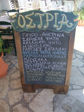 Trizonia, Grécia: menu