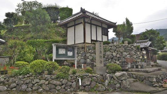 Sensho-ji Temple