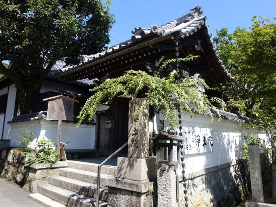 Jodoin Temple