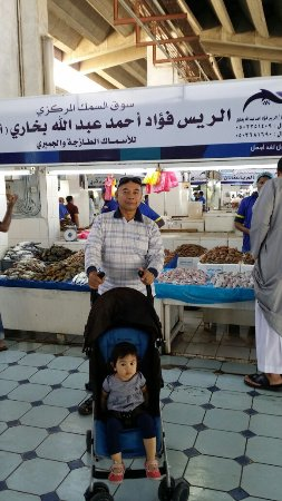Central fish market jeddah 2018 all you need to know for Fish market hours