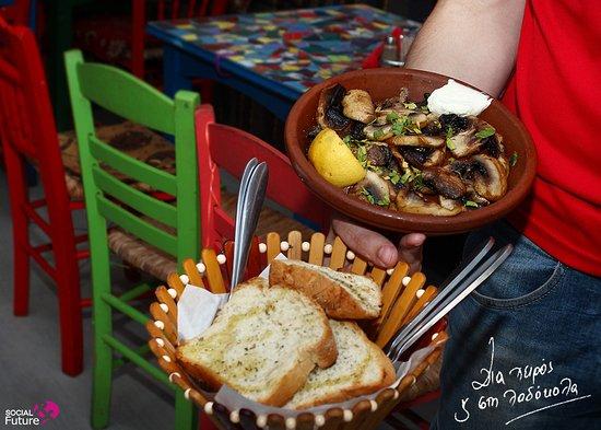 Thessaloniki Region, Grecia: Mushrooms