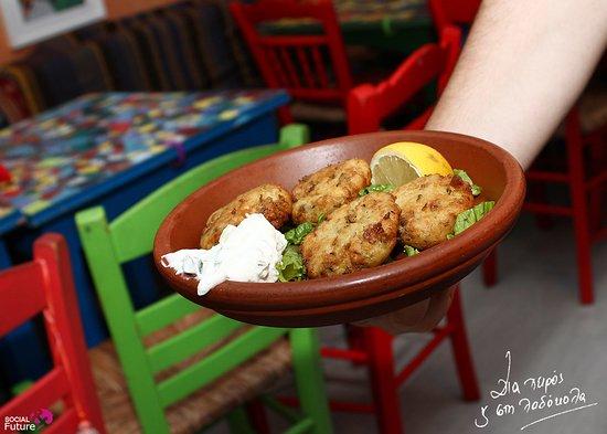 Thessaloniki Region, Grecia: Appetizer!