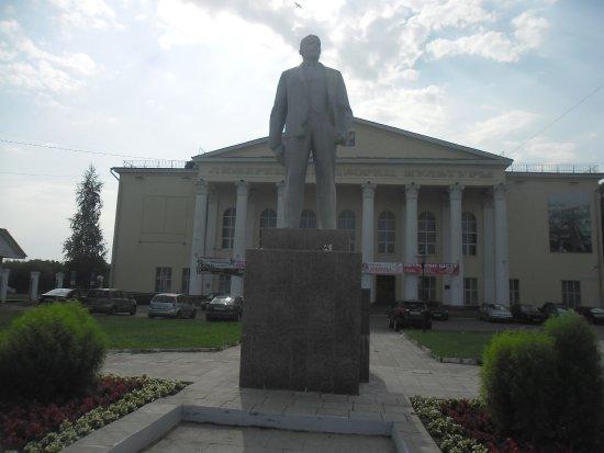 Lyubertsy, Rusko: ЛРДК