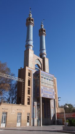 ‪Hazireh Mosque‬