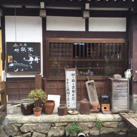 Hida, Giappone: photo7.jpg