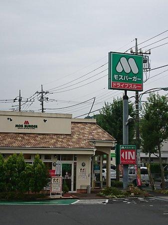 Machida, Giappone: 駐車場から入り口を見たところ