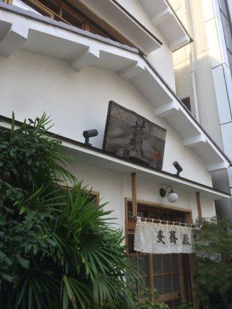 Namiki Yabusoba: photo0.jpg