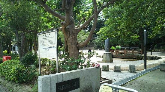 Nakane Park